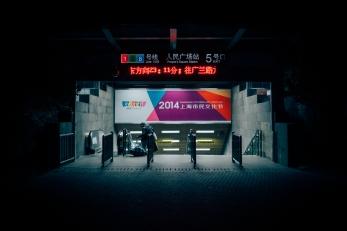 Zensize-PKR-20151130-DSCF5567